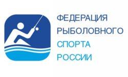 ФРСР: Отмена Чемпионата России 2019 по ловле спиннингом с берега